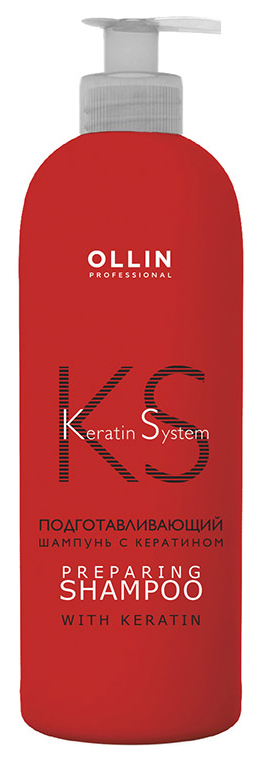 Купить Шампунь Ollin Professional Keratine System Подготавливающий 500 мл