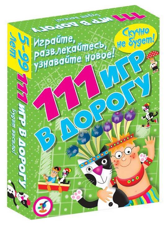 Купить Настольная игра Дрофа-Медиа 111 игр в дорогу, Семейные настольные игры