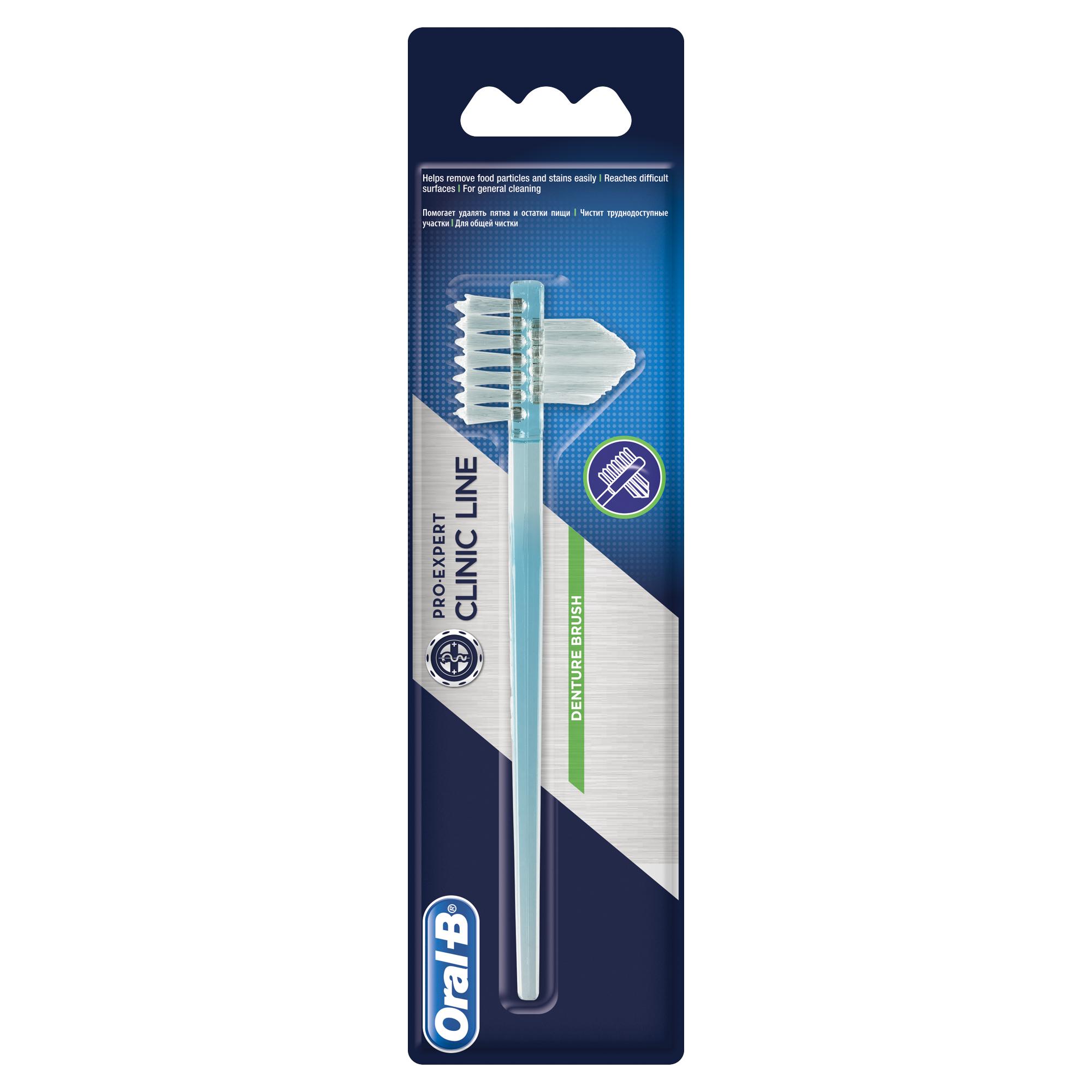Зубная щетка Oral B Pro Expert Clinic