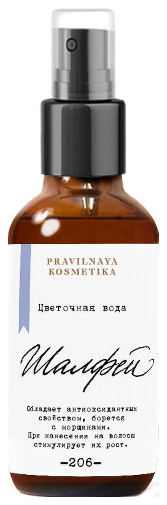 Тоник для лица Pravilnaya Kosmetika Шалфей 50 мл фото