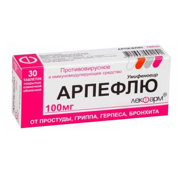 Арпефлю таблетки, покрытые оболочкой 100 мг 30 шт.