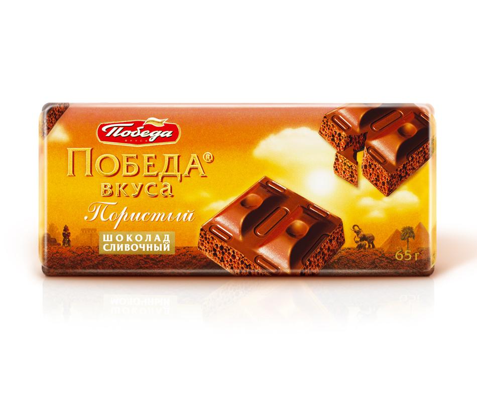 Шоколад Победа Вкуса пористый сливочный фото