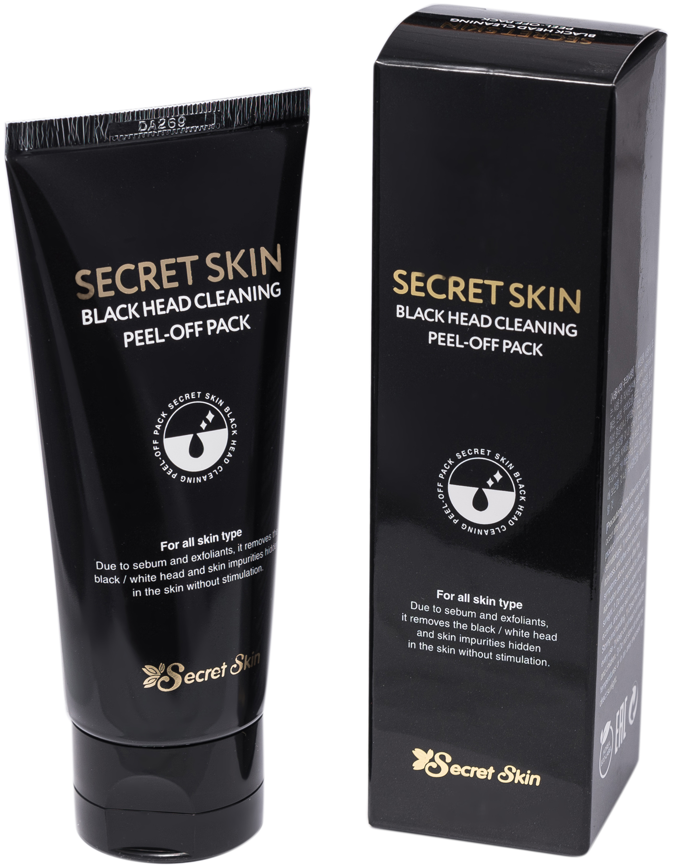 Маска пленка для кожи лица SECRETSKIN BLACK