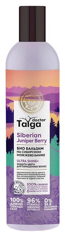 Купить Бальзам Natura Siberica Защита цвета для окрашенных волос 400 мл