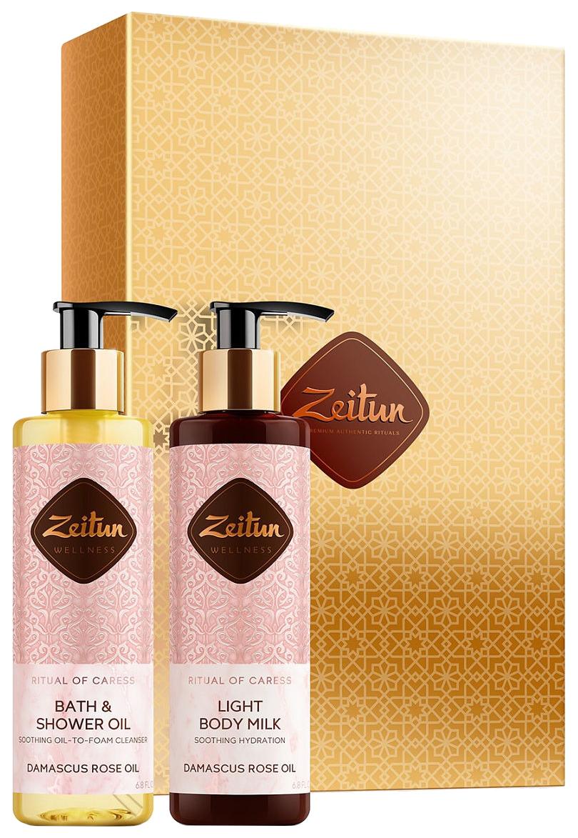 Подарочный набор Zeitun Минуты нежности