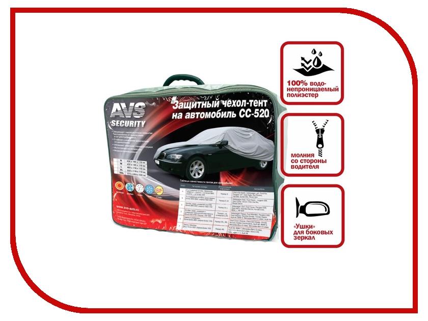 Тент чехол для автомобиля водонепроницаемый AVS