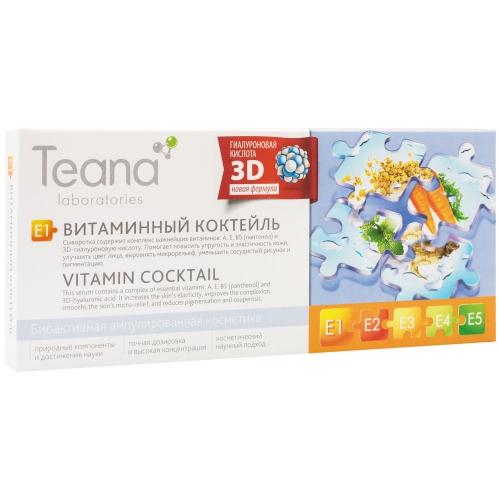 Купить Сыворотка для лица Teana E1 Витаминный коктейль, 2 мл