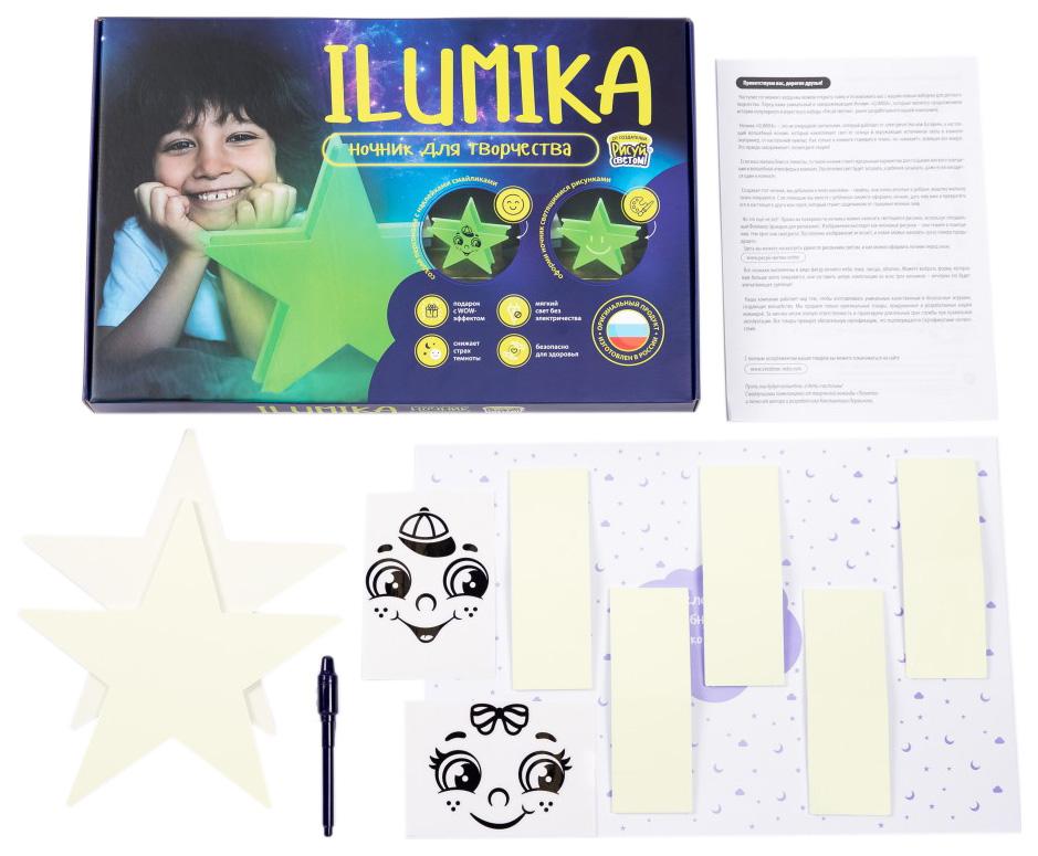 Набор для творчества ILUMIKA 0897 Ночник-Звезда