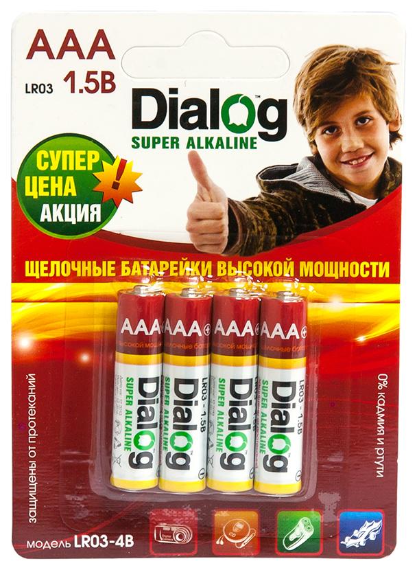 Батарейка Dialog LR03-4B 4 шт