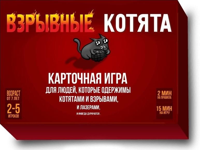 Настольная игра Лапландия Взрывные котята фото