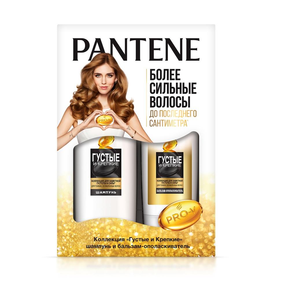 Подарочный набор PANTENE шампунь густые и крепкие 250мл + бальзам-ополаскиватель 200мл