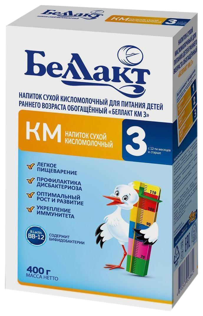 Молочная смесь Беллакт КМ 3 от года