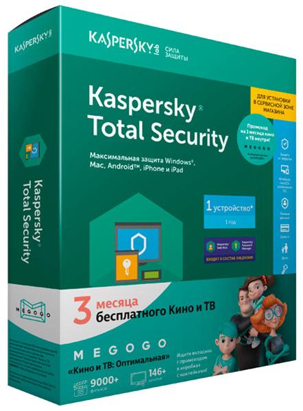 Антивирус Kaspersky Kaspersky Total Security 1пк/1год фото