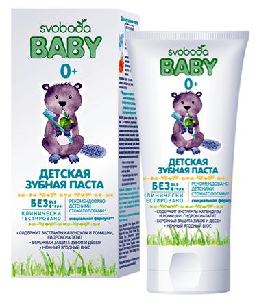 Купить Зубная паста SVOBODA baby нежный ягодный вкус 0+, 62 г, Свобода, Детские зубные пасты