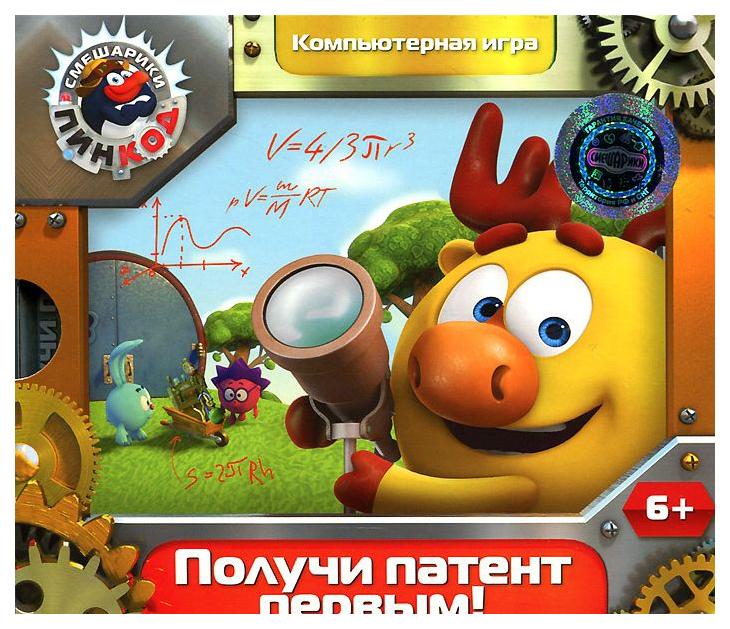 Игра Смешарики: Пинкод - Получи патент первым! для PC