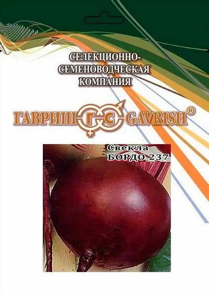 Семена Свекла Бордо 237, 100 г, Гавриш