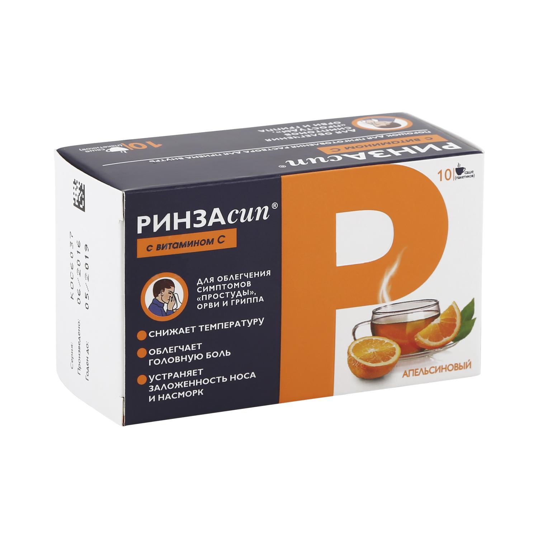 Купить Ринзасип с витамином C порошок 5 г апельсин 10 шт., Unique Pharmaceuticals