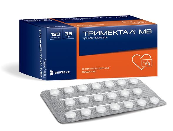 Тримектал МВ таблетки 35 мг 120 шт.