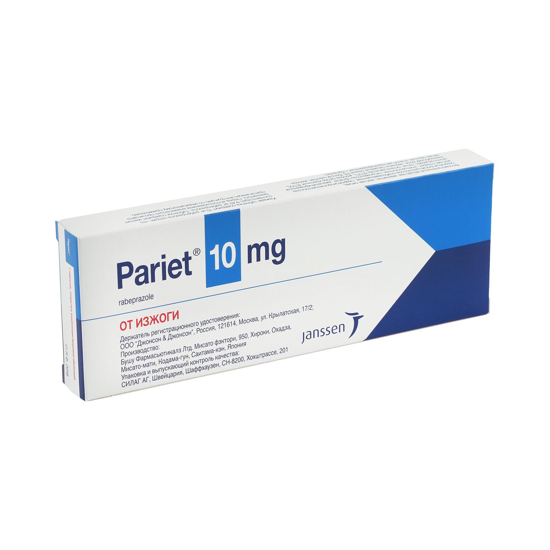 Париет таблетки кишечнораств. 10 мг 7 шт.
