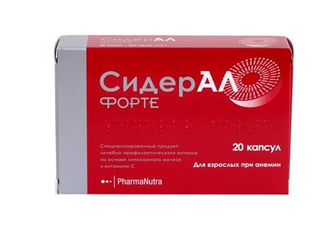 Сидерал форте капсулы 595 мг 20 шт.