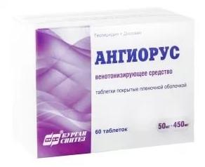 Ангиорус таблетки, покрытые пленочной оболочкой 50 мг+450