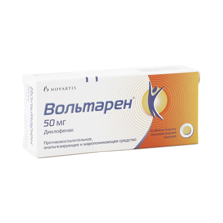 Купить Вольтарен таблетки кишечнораств. 50 мг 20 шт., Novartis Pharma