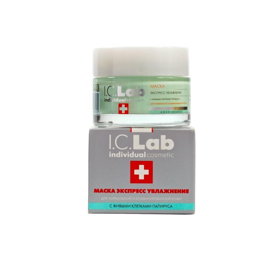 Маска экспресс увлажнение I.C.Lab Individual cosmetic