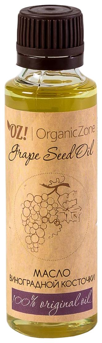 Купить Масло для лица Organic Zone Grape Seed Oil 50 мл