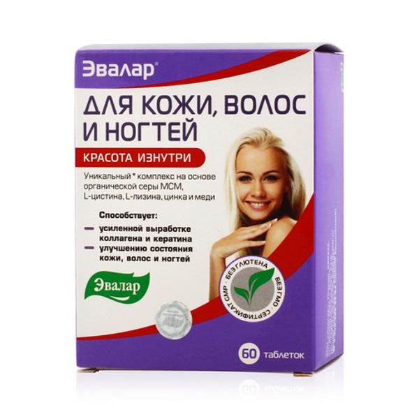 Для кожи волос и ногтей Эвалар таблетки 60 шт.