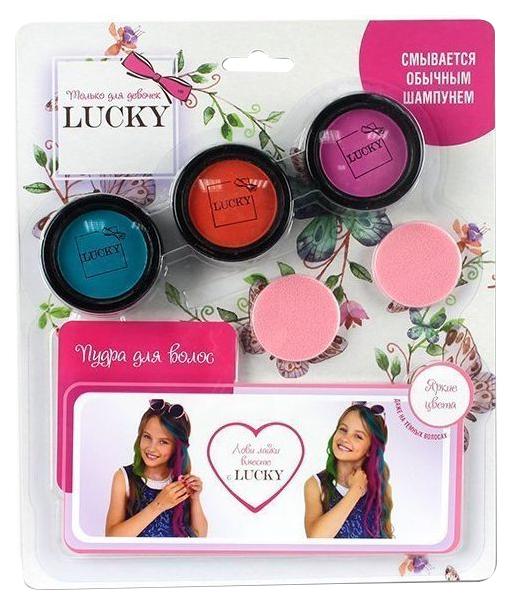 Купить Набор Lucky Только для девочек Детская пудра для волос 3 цвета Фуксия, Оранжевый, Голубой, Наборы детской косметики