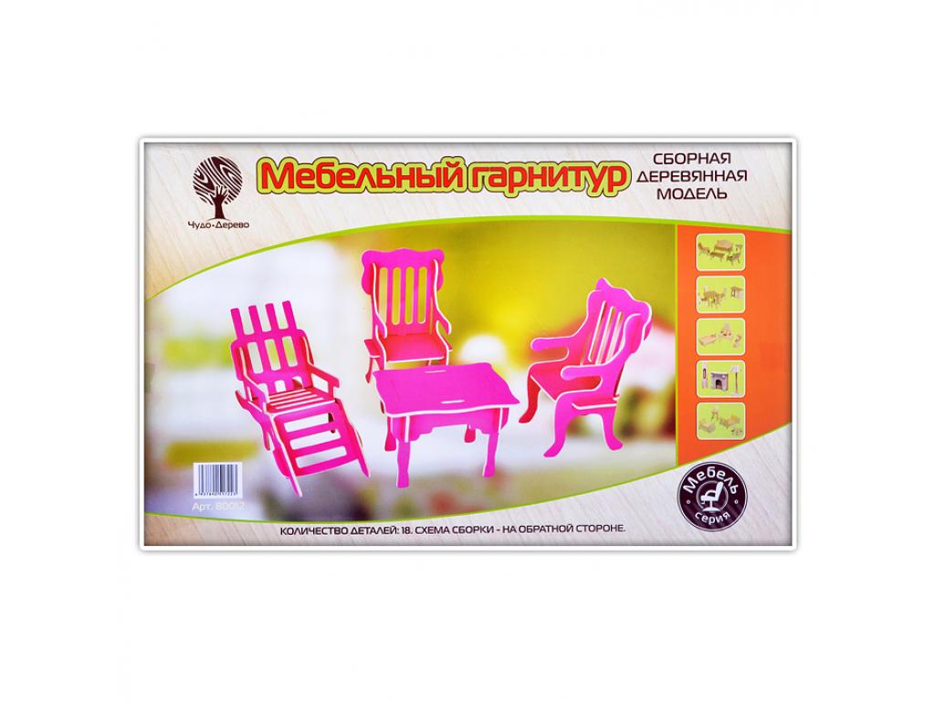 Купить Сборная модель Wooden Toys Мебельный гарнитур для отдыха, Модели для сборки