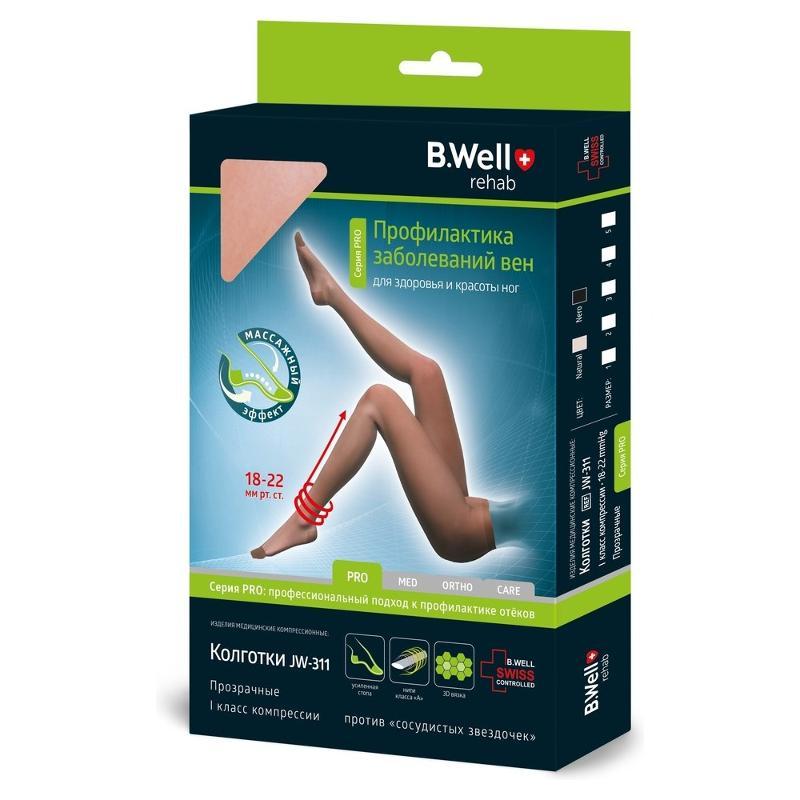 Колготки BWell rehab компрессионные тонкие 1 класс компрессии, р.2, визоне, JW 311
