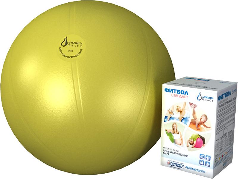 Мяч полумассажный Альпина Пласт Стандарт, желтый, 55 см