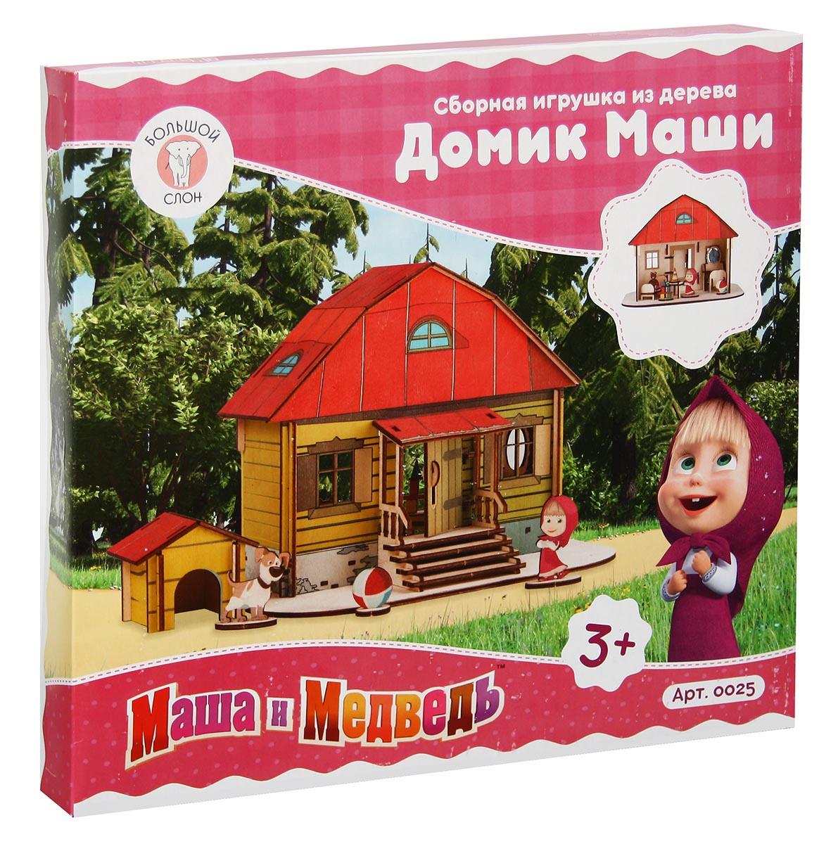 Купить Кукольный дом, Сборная игрушка из дерева Большой слон Домик Маши, Модели для сборки