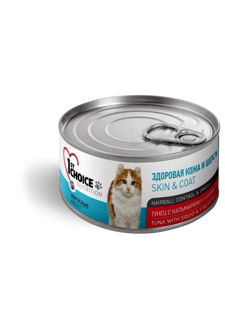 Консервы для кошек 1st choice Skin & Coat, тунец с кальмарами и ананасами, 85г фото