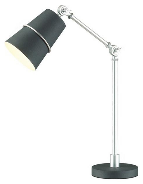 Настольный светильник Odeon Light Carlos 4154/1T