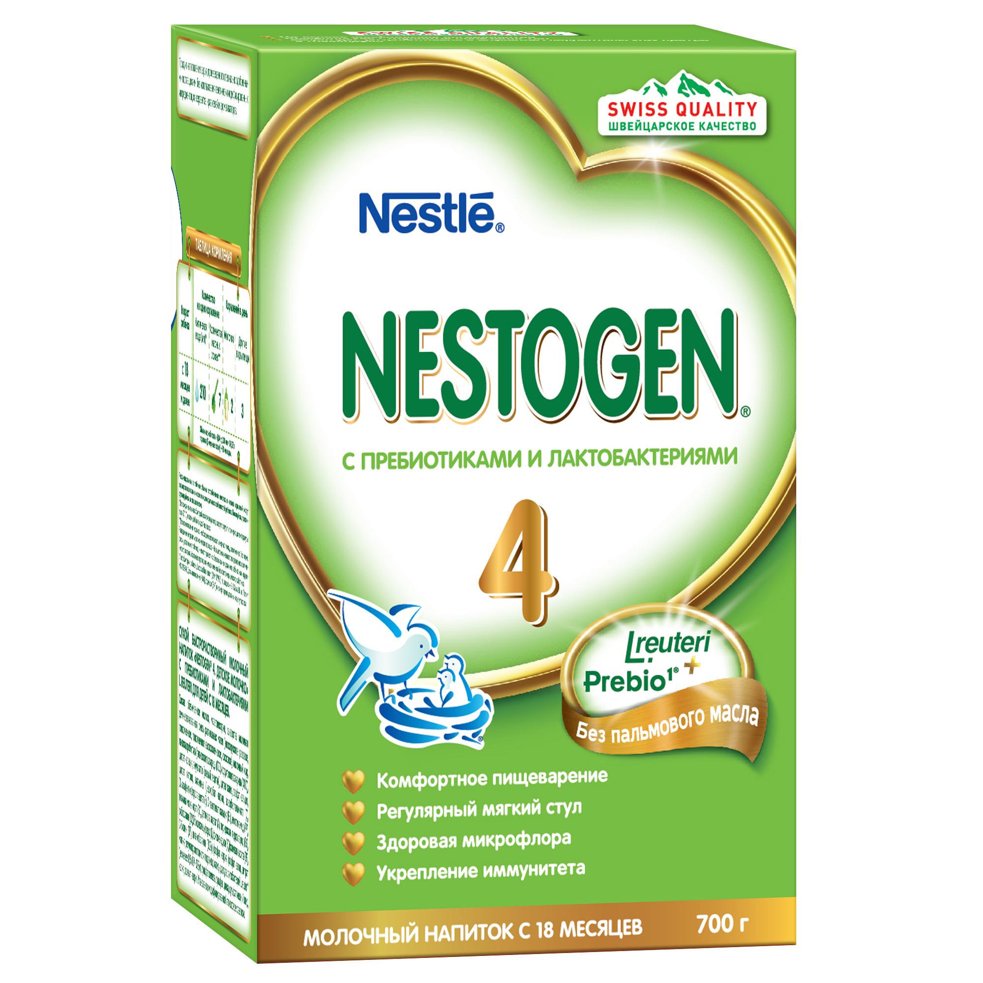 Купить Молочная смесь Nestle Nestogen 4 с 18 мес. 700 г, Детские смеси 1 (с рождения)