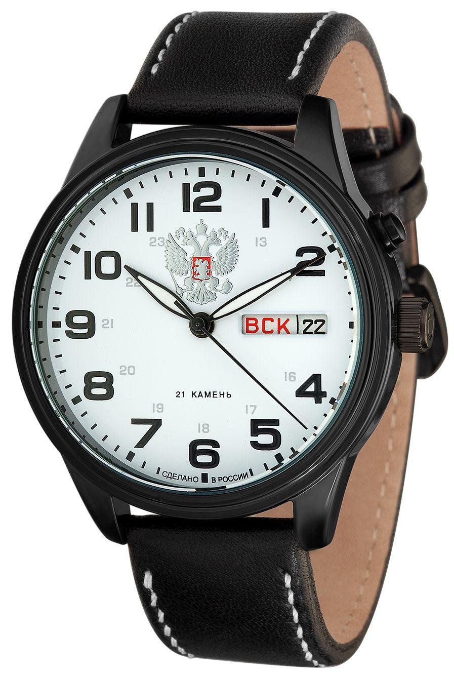 Наручные механические часы Слава 1244020/300-2428 фото