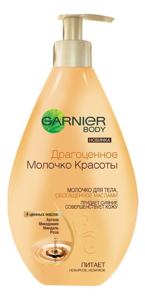 Молочко для тела Garnier, 250мл