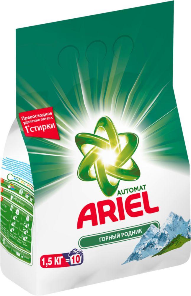 Порошок для стирки Ariel горный родник автомат 1.5 кг