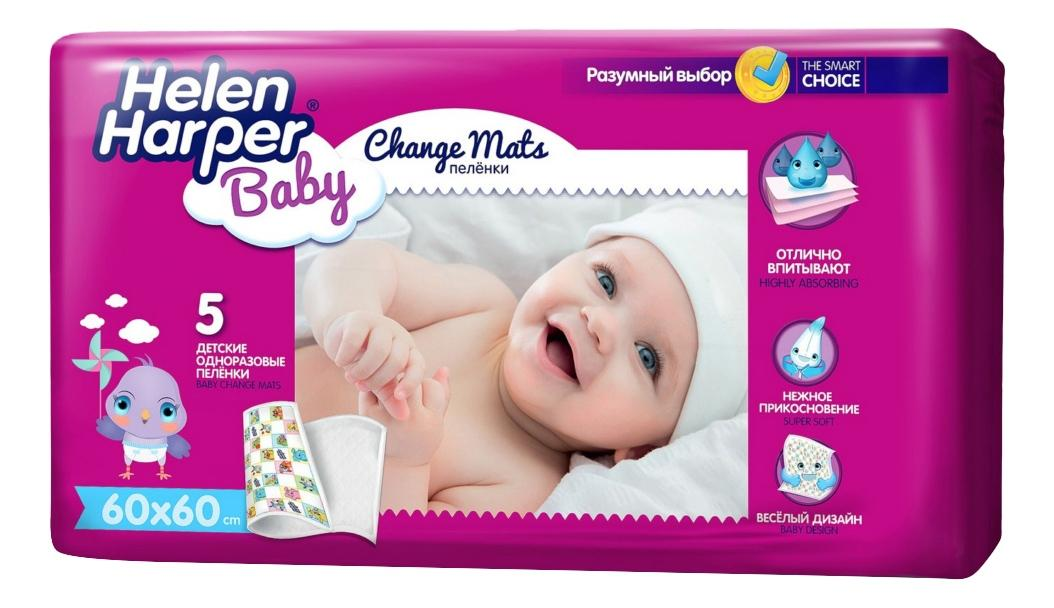Пеленки для детей Helen Harper Впитывающие детские 60 х 60 5 шт.