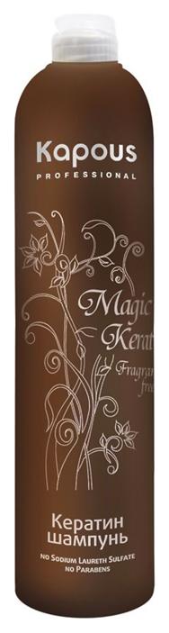 KAPOUS MAGIC KERATIN