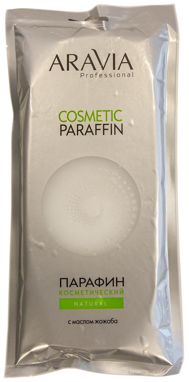 Парафин косметический Aravia Professional Натуральный, 500 г, с маслом жожоба
