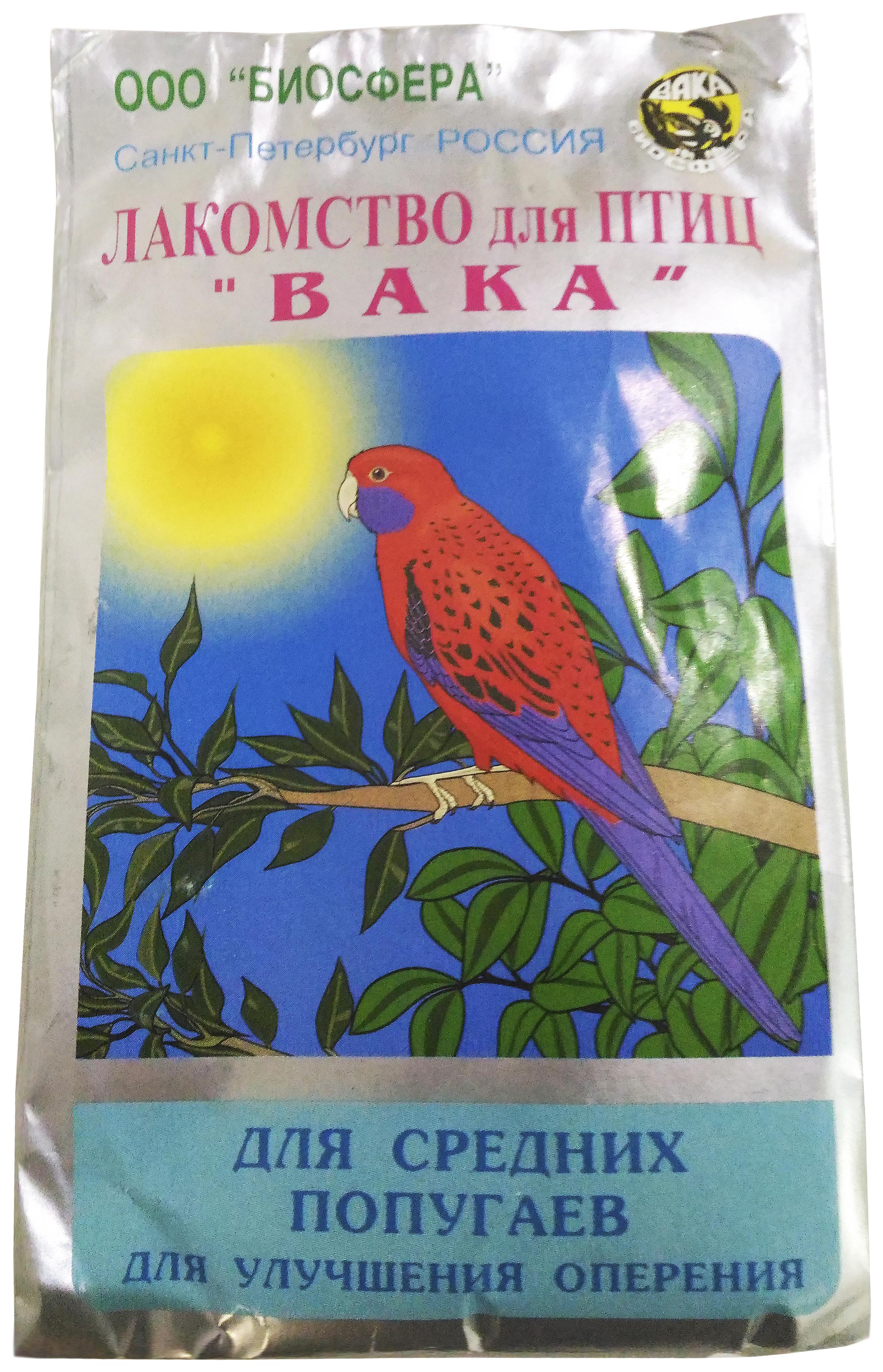 Витаминный комплекс для птиц Вака , общеукрепляющие