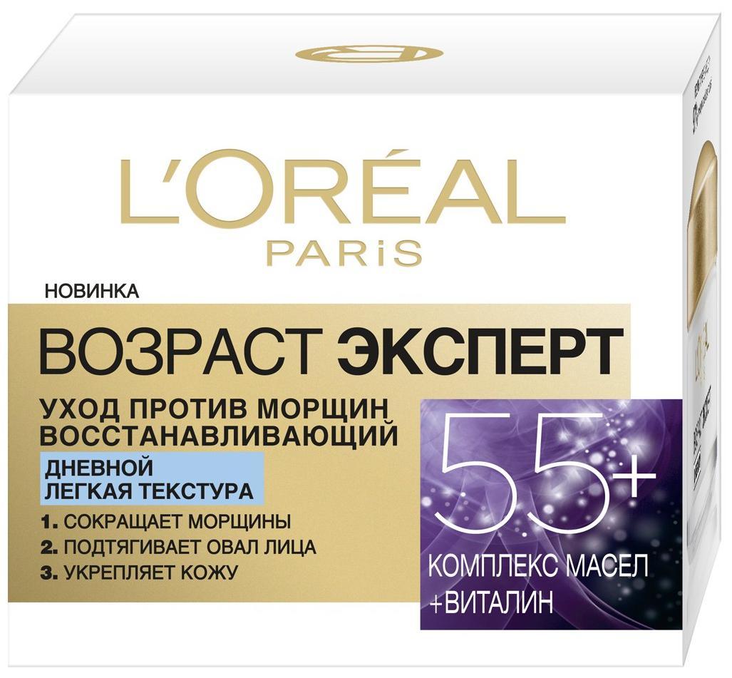 Крем для лица L\'Oreal Paris Возраст эксперт 55+ 50 мл
