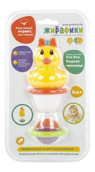 Купить Игрушка для ванной Жирафики Ути Утя Водная мельница 939394, Игрушки для купания малыша