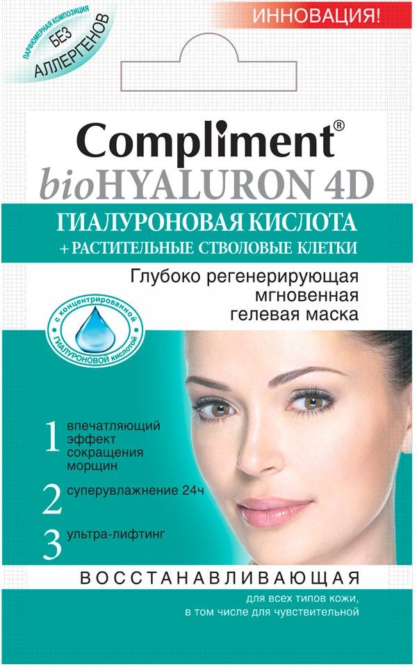 Купить Маска для лица Compliment глубоко регенерирующая мгновенная гелевая BioHyaluron 4D 7 мл