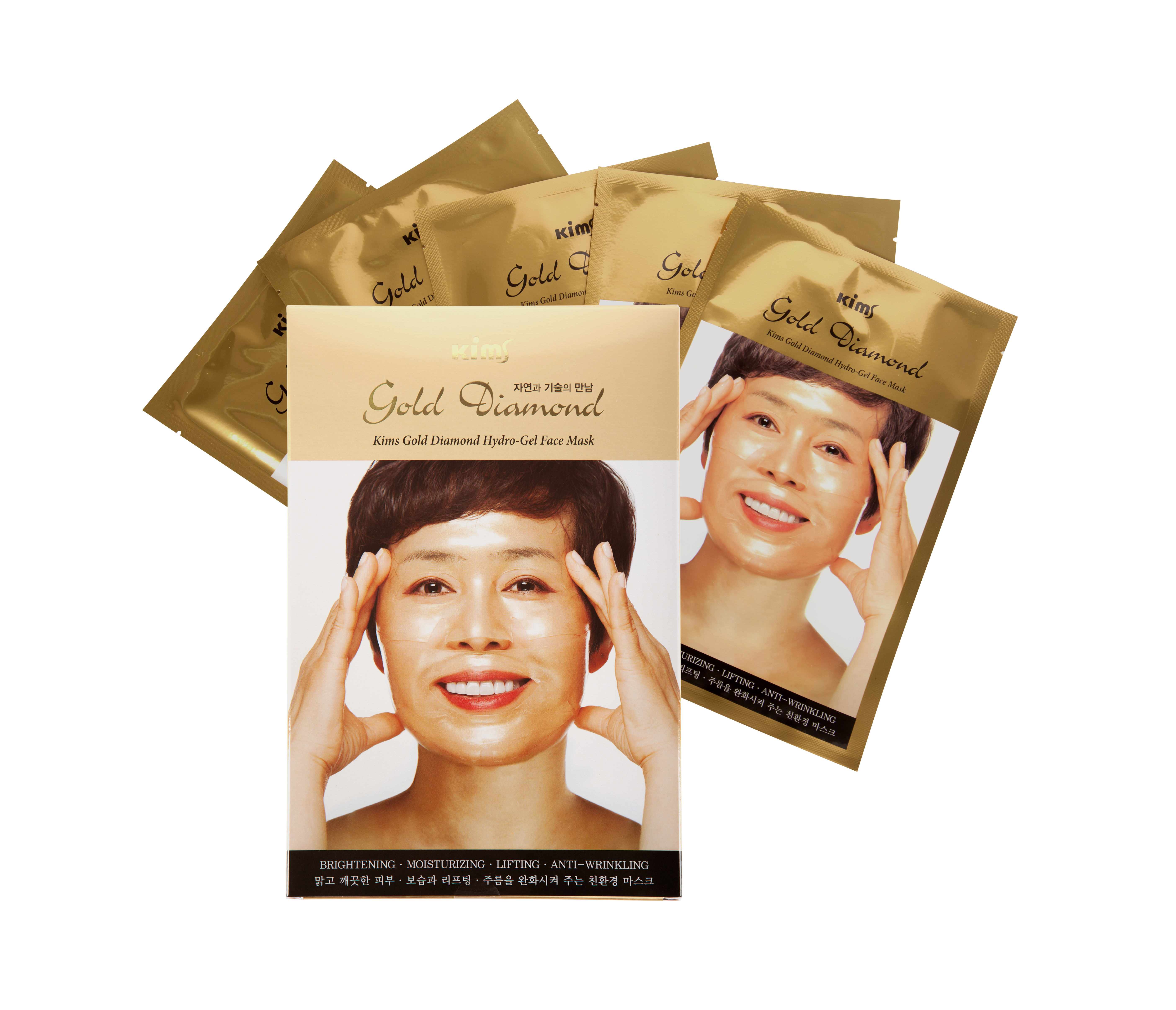 Гидрогелевая алмазная маска для лица Kims 5 шт