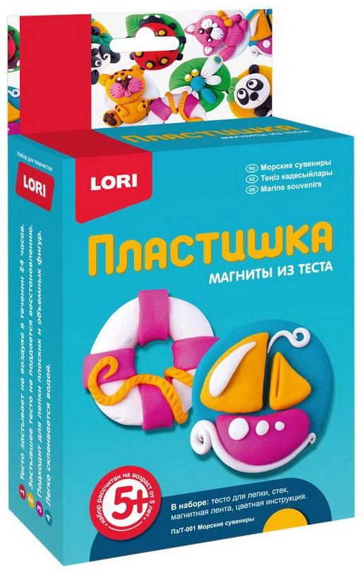 Купить Магниты из теста Лори Пластишка «Морские сувениры», Lori, Лепка