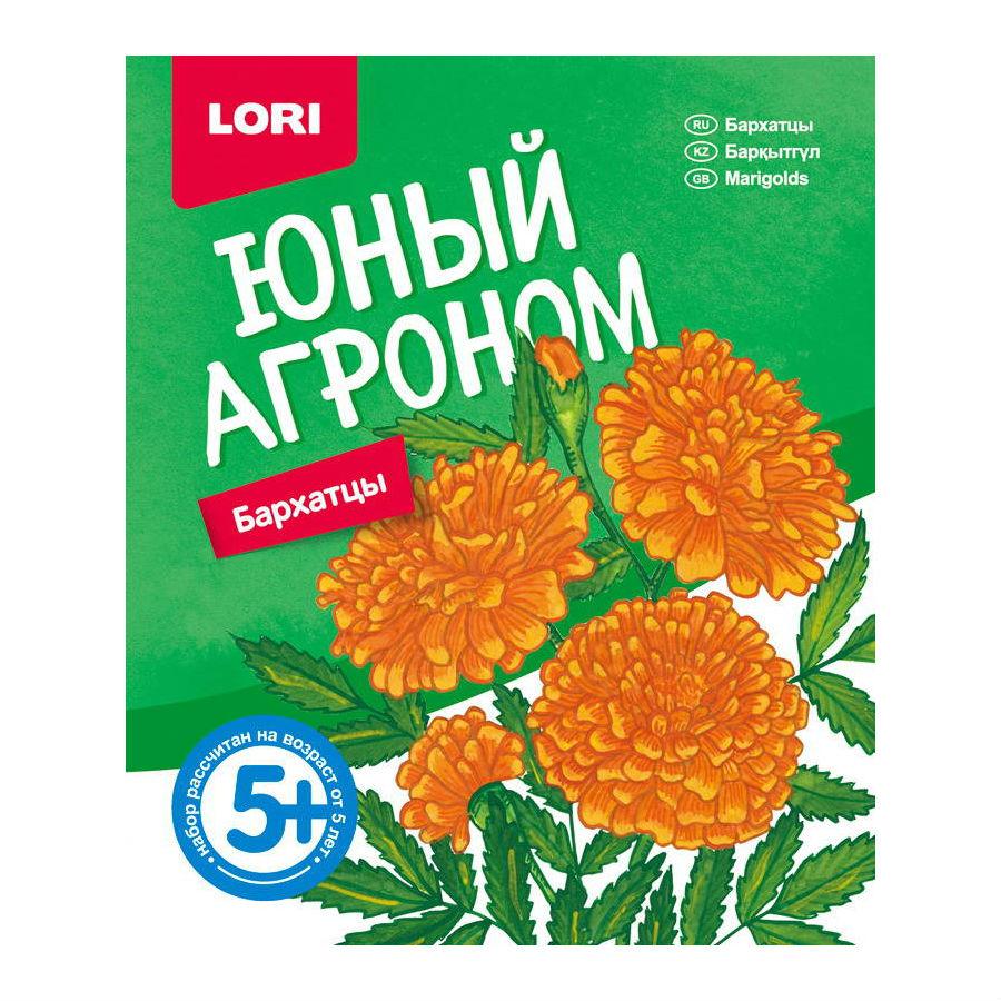 Купить Набор LORI Юный агроном Бархатцы, Играем в садовода